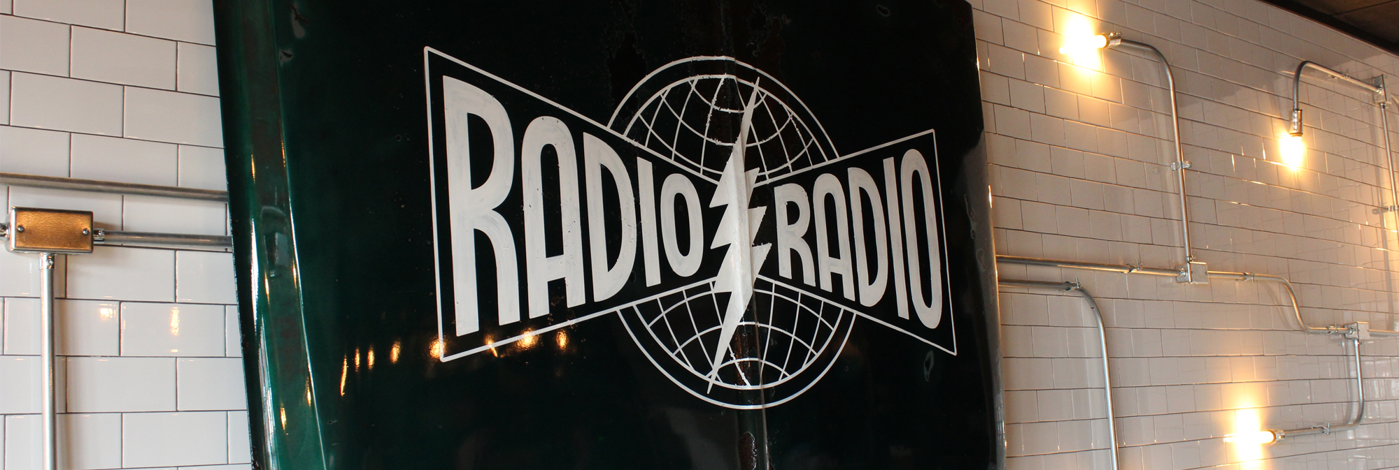 COMING SOON: Radio/Radio Opens in Huntington